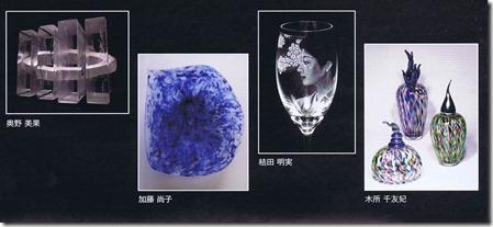 GlassAppeal 2013  目黒美術館・区民ギャラリー 出品者