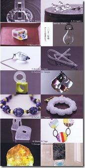 3/21-27『まとう彫刻』glass jewelry展 恵比寿