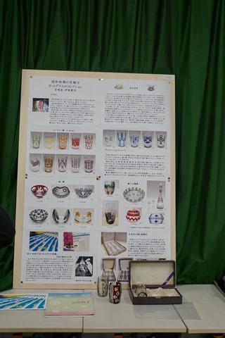 「昭和の色被せカットグラスのコレクション」