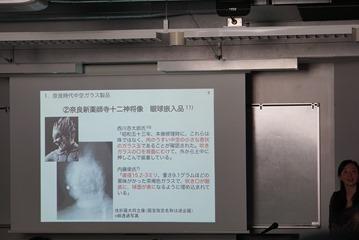 「復元実験による奈良時代中空ガラス製品の製作技法研究――奈良時代における宙吹き技法の伝播をめぐって――」