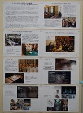 「ヨーロッパにおける江戸切子の広報活動」