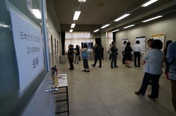 日本ガラス工芸学会2016大会 パネル発表
