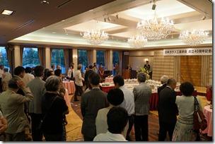 日本ガラス工芸学会創立40周年記念祝賀会開会