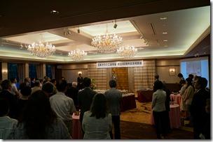 日本ガラス工芸学会創立40周年記念祝賀会開会の様子